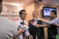 Press conference - YOUTH Day 10th Z insight